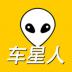 车星人-icon