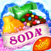糖果粉碎蘇打傳奇 Candy Crush Soda Saga