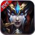 暗黑战神 4399版 V1.18.0.3