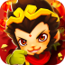跑跑西游 Monkey King Dash