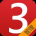 三结易管理系统-icon