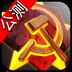红警坦克帝国OL V1.3.0.6