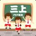 PEP小学英语三上