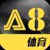 A8浣撹偛鐩存挱NBA V4.15.2