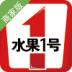 水果1号商家-icon