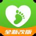 萌宝 育儿助手 V5.1.0