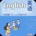 牛津小学英语四年级上册上海版-icon
