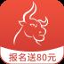 公牛炒股 V2.13