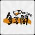 多茗阁-icon
