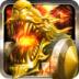 攻城掠地 九游版 V5.0.4
