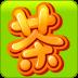 开心茶园-icon