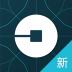 Uber 优步 V5.2.39