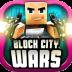 像素城市战争-icon
