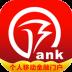 徽商银行 V4.1.7