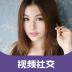 甜蜜恋人 V2.5.6