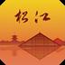 松江时空-icon