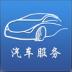中国汽车服务产业门户-icon