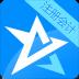 注册会计资格考试星题库-icon