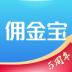 佣金宝-icon
