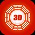 福彩3D预测大师-icon