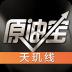 原油宝 V4.2.2