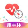 体检宝测血压视力心率 V3.5.0