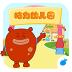 咕力幼儿园-icon