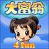 大富翁4fun  无限金币版