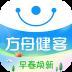 健客网上药店 V4.2.3
