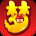 梦幻西游 360版 V1.142.0