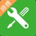 报修一站通维修商版 V1.2.1