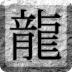 怒斩轩辕OL 九游版 V2.03.037