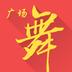 全民广场舞 V2.5.3