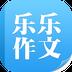 涔愪箰浣滄枃 V1.6.3