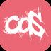 COS酱 V1.2.3