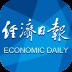经济日报-icon