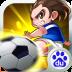 天天世界杯-足球大逆袭 百度版 V2.4.0