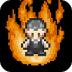 反击的村民汉化版 Rebellion V1.1