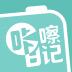 咔嚓日记-icon