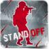 反恐计划:对峙 Standoff