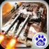 红警之战地坦克 百度版 V1.6.1
