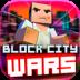 像素城市战争 Block City Wars
