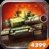 坦克射击 4399版