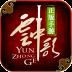 云中歌 V1.1.5