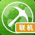 我的世界联机盒子 V4.9.0