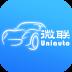 车微联-icon