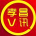 孝昌V讯-icon