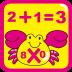 宝宝数学游戏
