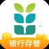 理财农场-icon