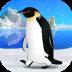 治愈的养成企鹅游戏 汉化版
